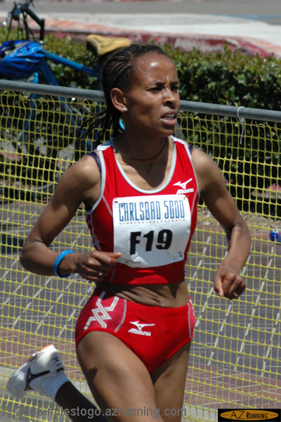 Meseret Defar en route to new world record