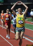 Highlight for Album: 2009 USA Junior Outdoor T&F Championships (SUNDAY)