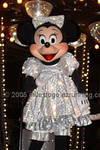 Highlight for Album: Walt Disney World